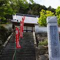 Photos: 蓮華寺 全景
