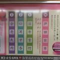 Photos: 日能研問題 漢字の部首 出題
