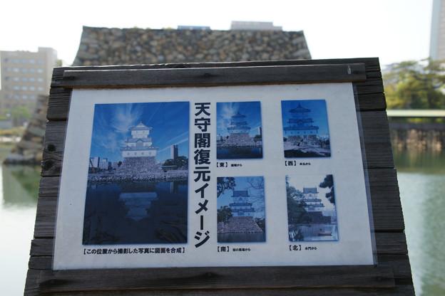 高松城 天守閣再現イメージ