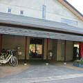 Photos: すずむし荘 入口_02