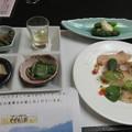 Photos: すずむし荘 夕食_01