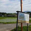 Photos: すずむし荘周辺を散策_06
