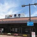 Photos: 行き 養老SA