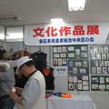 Photos: 年金者組合作品展 準備_01