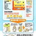 Photos: 熱中症に注意002