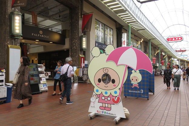 元町商店街散策_02