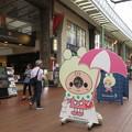 Photos: 元町商店街散策_02
