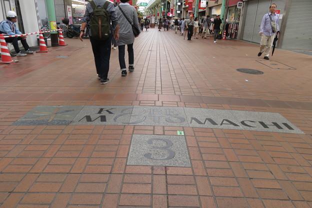 元町商店街散策_03