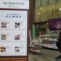 Photos: 元町商店街散策_05