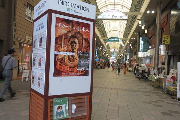 Photos: 元町商店街散策_06