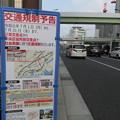 Photos: 三宮交差点 車線規制実験_01