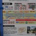 Photos: 三宮交差点 車線規制実験_03