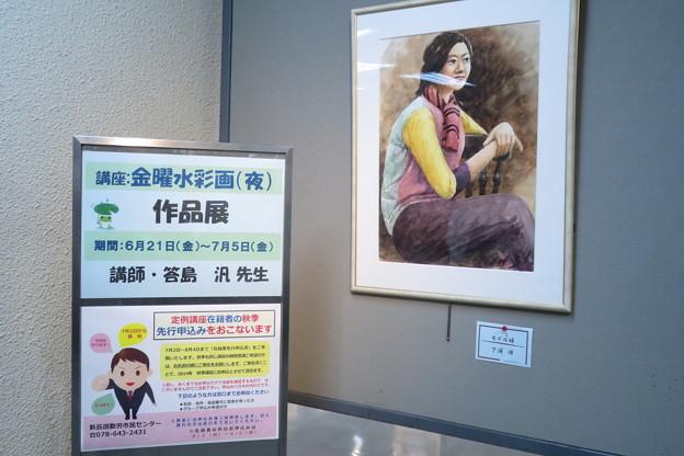 新長田勤労 絵画展_01
