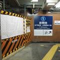Photos: 花隈駅 エレベーター完成間近_01