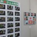 Photos: 兵庫県平和美術展 展示_08