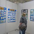 Photos: 兵庫県平和美術展 展示_17