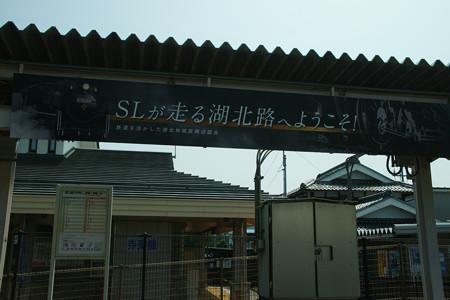 高月駅にて_02