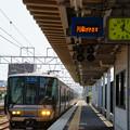 Photos: 高月駅にて_03