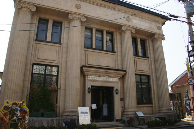 北国街道 銀行跡