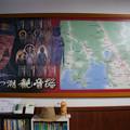 湖北 観音案内地図