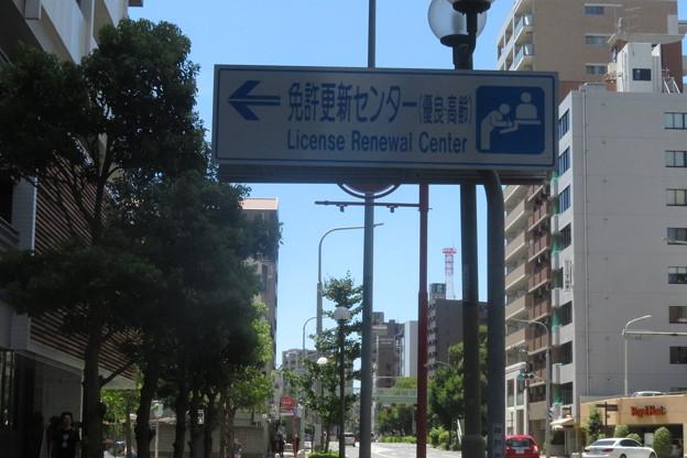 神戸更新センター_01