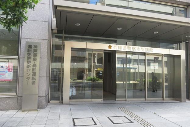 神戸更新センター_02
