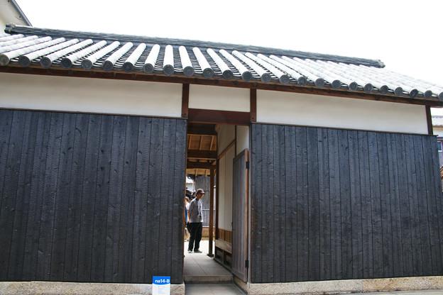 家プロジェクト 碁会所_01