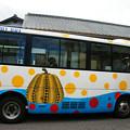 Photos: 直島 巡回バス_02