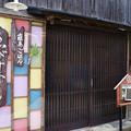 Photos: 本村 散策_03