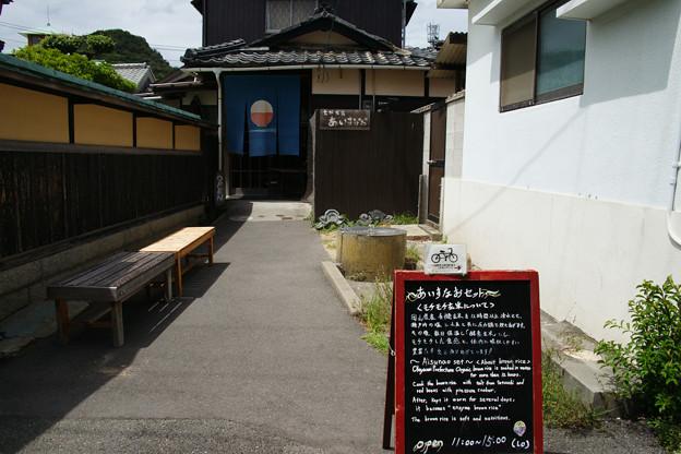 本村 散策_04