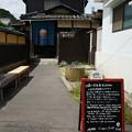 Photos: 本村 散策_04