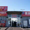 Photos: 宇野港 乗船口_01