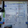 Photos: 宇野港 乗船口_03