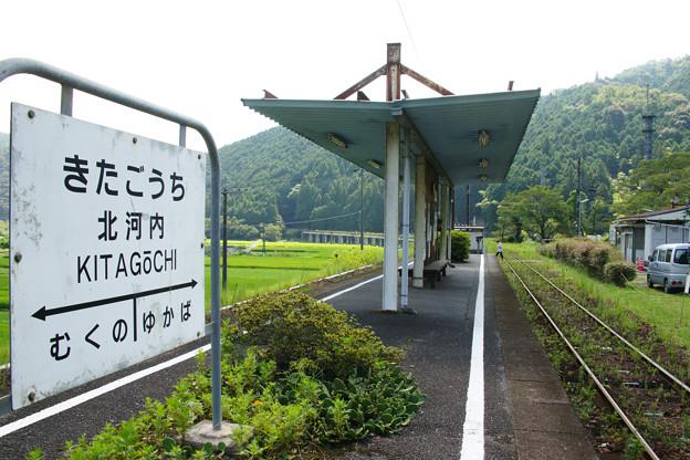 Photos: 北河内駅 ホームにて_01