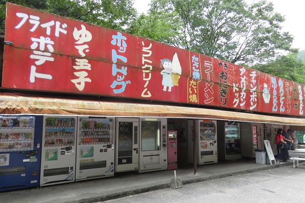 Photos: ラーメン&うどんの店_01