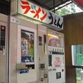 Photos: ラーメン&うどんの店_03