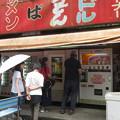 Photos: ラーメン&うどんの店_04