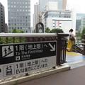 Photos: JR三ノ宮 臨時階段_03