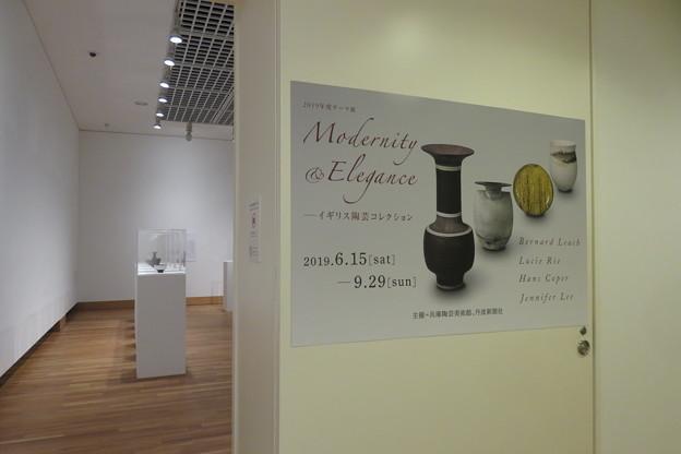 イギリス陶芸コレクション