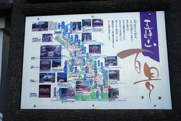 光明寺 案内図