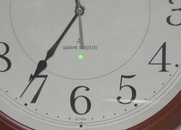 電波時計 受信状況 0924