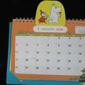 ムーミン とびだすカレンダー_02