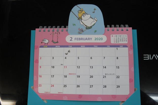 ムーミン とびだすカレンダー_03