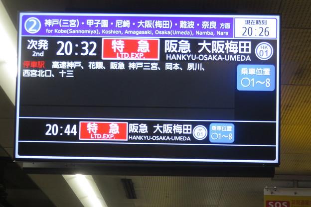 大阪梅田駅 電光案内_02