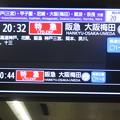 Photos: 大阪梅田駅 電光案内_02