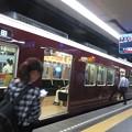 Photos: 電車本体は梅田のまま