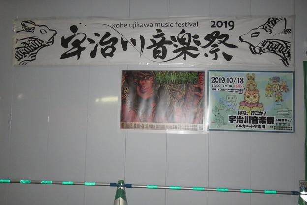 宇治川音楽祭_01