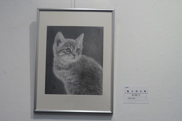 二人展 堀口冨士子_05
