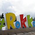 Photos: #Rokko