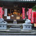 Photos: 長谷寺 大黒堂